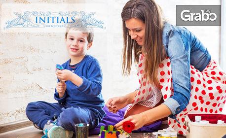 Едноседмично арт ателие за деца от 3 до 13г