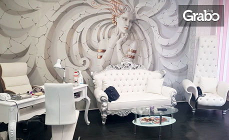 Beauty house Estilo & Carerra: 33% отстъпка
