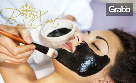 Колагенова филър терапия, ултразвуково почистване и масаж на лице