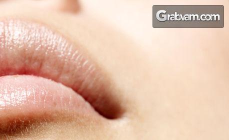 Безиглено ултразвуково влагане на хиалуронов филър - за уголемяване на устни или запълване на бръчки
