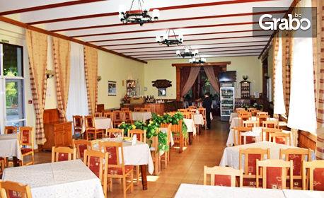 Почивка край Габрово! 3 нощувки със закуски, обеди, вечери и по 3 медицински процедури на ден - в с. Врабците