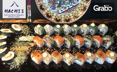 """Над 1кг екзотично хапване за вкъщи!! Суши сет """"Икигай"""" с 36 хапки"""