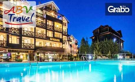 До Банско през Септември! 3 нощувки със закуски и вечери в хотел Premier Luxury Mountain Resort 5*, плюс транспорт и релакс зона