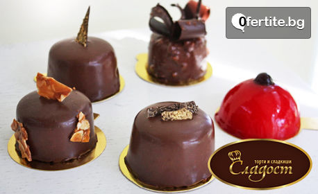 9 мини тортички с вкус по избор за вашия празник