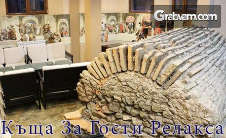 През Март в Сапарева баня! Нощувка със закуска за двама, плюс джакузи, сауна и парна баня