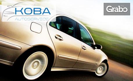 Смяна на масло и маслен филтър на лек или лекотоварен автомобил