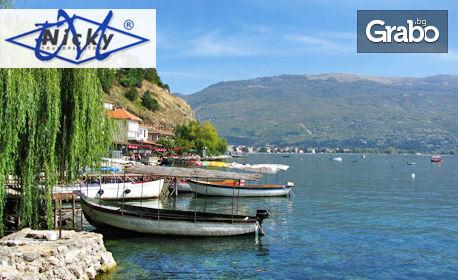 Нова година на брега на Охридското езеро! 3 нощувки със закуски и вечери, една от които празнична, в хотел Климетица