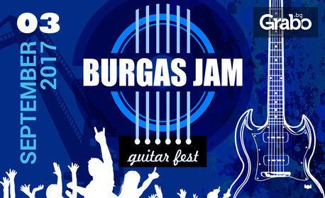 Вход за китарния фест Burgas Jam с участието на Цветан Недялков, Митко Кърнев и Пепи Главанов - на 3 Септември