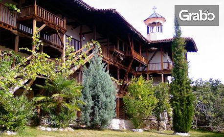 Еднодневна екскурзия до Рупите, Мелник и Роженския манастир