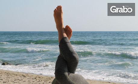 4 посещения на детска йога или йога за майка и дете, в група