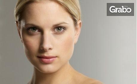 Ултразвуково почистване на лице, плюс криотерапия
