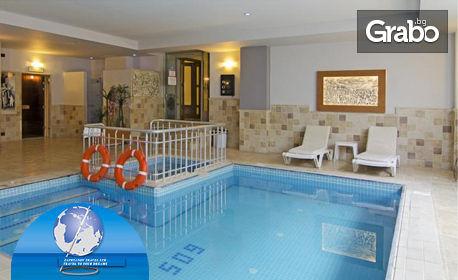 Майски празници в Дидим! 5 нощувки на база All Inclusive в хотел Garden of Sun 5*
