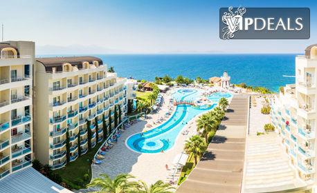 Лукс през Май в Кушадасъ! 7 нощувки на база Ultra All Inclusive в Хотел Otium Sealight Resort*****