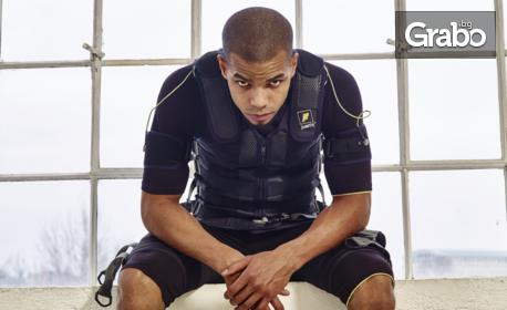 Just Fit тренировка и рехабилитация чрез електро-мускулна стимулация на тялото