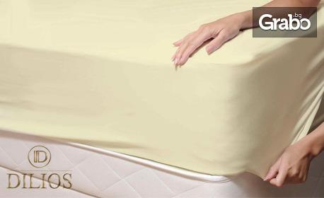 Чаршаф с ластик от памучно трико в цвят по избор