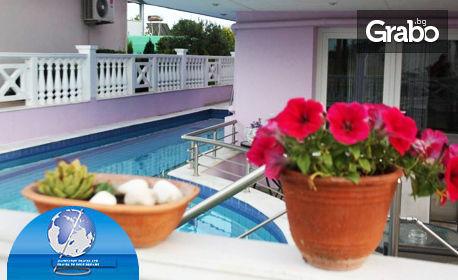5-дневна почивка в Гърция! 4 нощувки със закуски на Олимпийската ривиера, плюс транспорт и посещение на Солун
