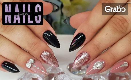 Купи и подкрепи: Салон за красота Nails Сlub BG