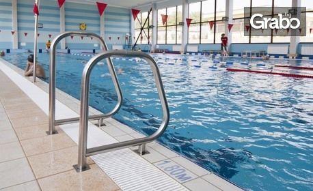 10 урока по плуване за начинаещи деца от 7 до 11г
