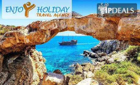 Пролетна екскурзия до Кипър! 4 нощувки със закуски в Ларнака, плюс самолетен транспорт от Варна