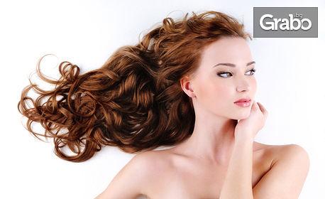 Масажно измиване и подстригване на коса, плюс оформяне на прическа с маша или преса