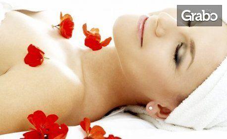 Витализираща японска масажна SPA терапия на цяло тяло, глава и лице със зелен чай - без или със маска на цяло тяло