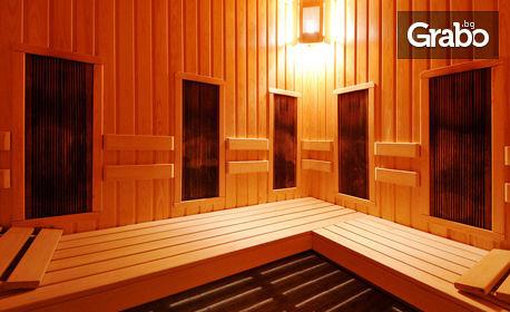 През Май и Юни в Златни пясъци! Нощувка на база Ultra All Inclusive, плюс сауна, парна баня и басейн