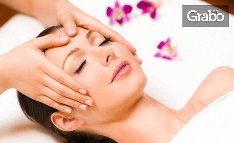 Почистване на лице и оформяне на вежди или химичен пилинг