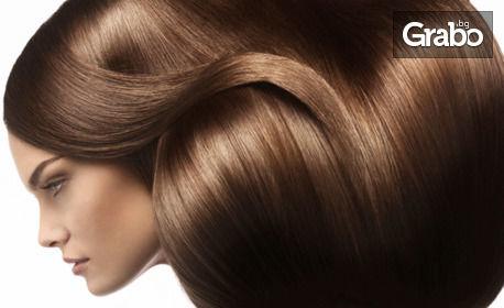 Красива коса! Масажно измиване и оформяне - без или със ампула, терапия или подстригване