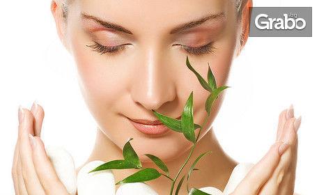 Красиво лице! Дълбоко почистване, диамантена алгомаска със сребро, златна алгомаска или anti-age терапия със злато и фитохормони