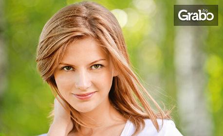 Грижа за лице: масаж и маскa, неинвазивна мезотерапия или диамантено микродермабразио и кислороден душ