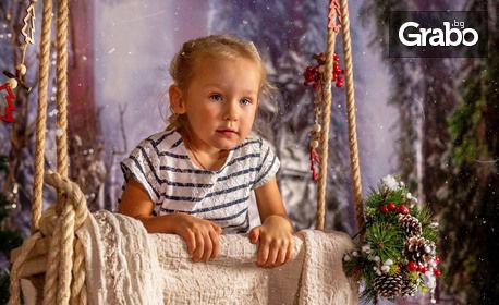 Коледна фотосесия в студио с 5 или 10 броя художествено обработени кадри