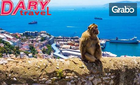 Лятна екскурзия до Южна Испания! 8 нощувки със закуски, плюс самолетен транспорт и възможност за Мароко