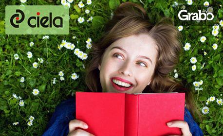 Подарете книга за празниците - на половин цена