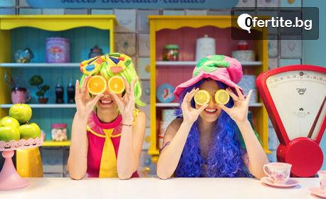 60 минути детско парти с аниматори на избрано от вас място и с герои по избор