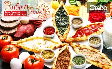На шопинг в Турция през Юли! Екскурзия до Чорлу и Одрин с 1 нощувка със закуска и транспорт