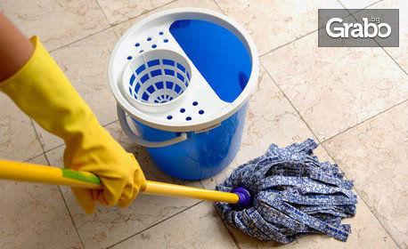 Комплексно почистване на апартамент или офис до 100кв.м