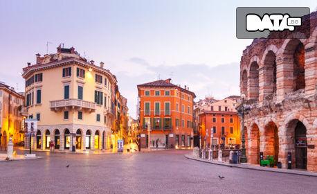 Екскурзия до Хърватия, Словения и Италия през Март! 3 нощувки със закуски, плюс самолетен и автобусен транспорт