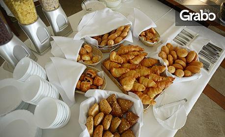 Майски празници във Варна! Нощувка със закуска
