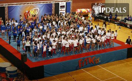 3 тренировки по Fit Kid - акробатика, аеробика и гимнастика, обединени в танц