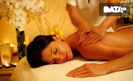 Комбиниран класически масаж на цяло тяло, плюс рефлексотерапия на ходила