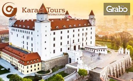 До Будапеща и Прага през Септември или Октомври! 3 нощувки със закуски, транспорт и посещение на Братислава