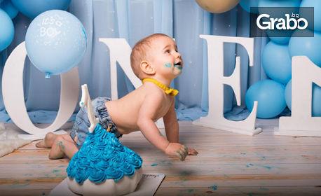 Професионална студийна фотосесия за рожден ден, плюс неограничен брой обработени кадри