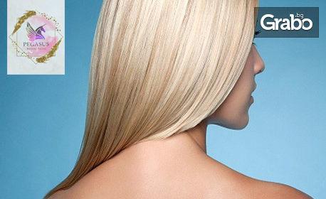Измиване с професионални продукти и ламиниране на коса