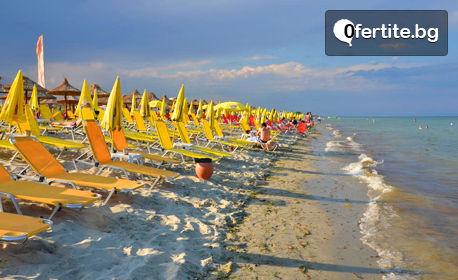 През Август или Септември в Паралия Катерини! 3, 4 или 5 нощувки за двама - на 300м от плажа