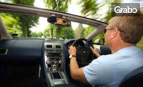 За автомобил от Volkswagen Audi Group! Компютърна диагностика, плюс изчистване на грешки и оглед на ходовата част