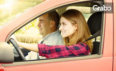 Опреснителен шофьорски курс за категория В - с кормуване на автомобил с ръчна или автоматична скоростна кутия