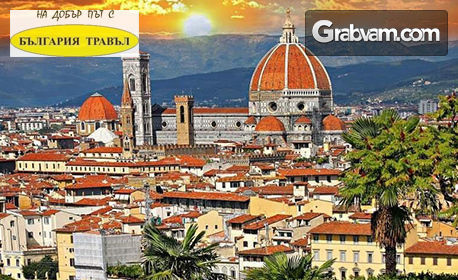 Last Minute екскурзия до Загреб, Венеция, Флоренция, Рим, Пиза, Болоня и Ватикана! 7 нощувки със закуски, плюс транспорт