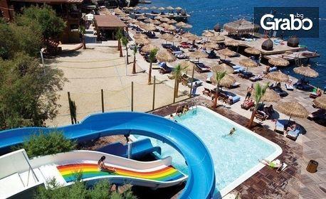 Септември в Бодрум! 7 нощувки на база All Inclusive Plus в хотел Delta Beach Resort 5*