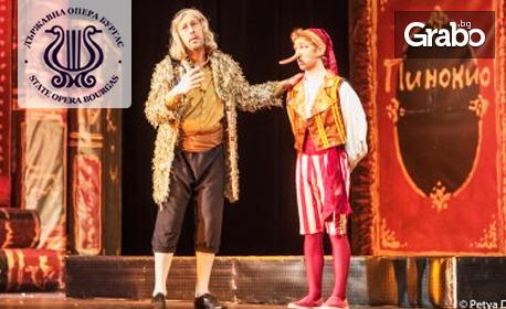 """Операта за деца """"Пинокио"""" от Александър Йосифов на 12 Юни"""