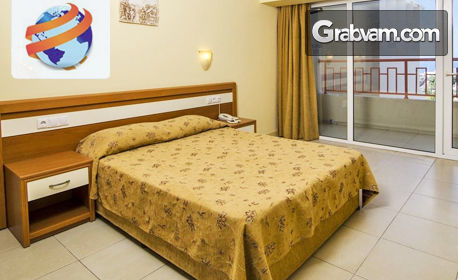 Почивка в Кушадасъ през 2020г! 5 нощувки на база All Inclusive в Хотел Sea Pearl****